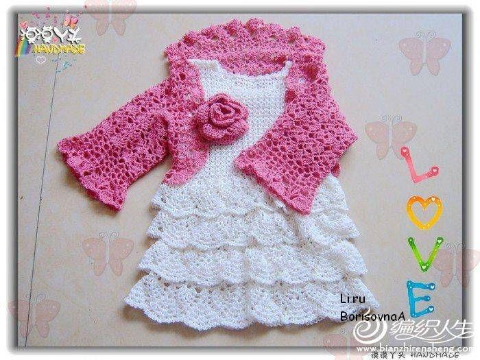 Hermoso vestido de crochet para niña de 4 a 6 años. | vestidis ...
