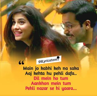 Why Cheat India Dil Mein Ho Tum Lyrics Armaan Malik Love Song Quotes Song Lyric Quotes Love Songs Lyrics