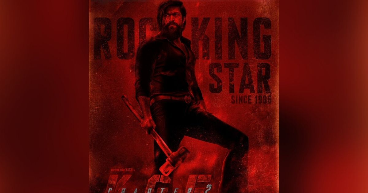 Kgf Chapter 2 New Look Kgf 2 New Look New Poster Actors Birthday Poster On