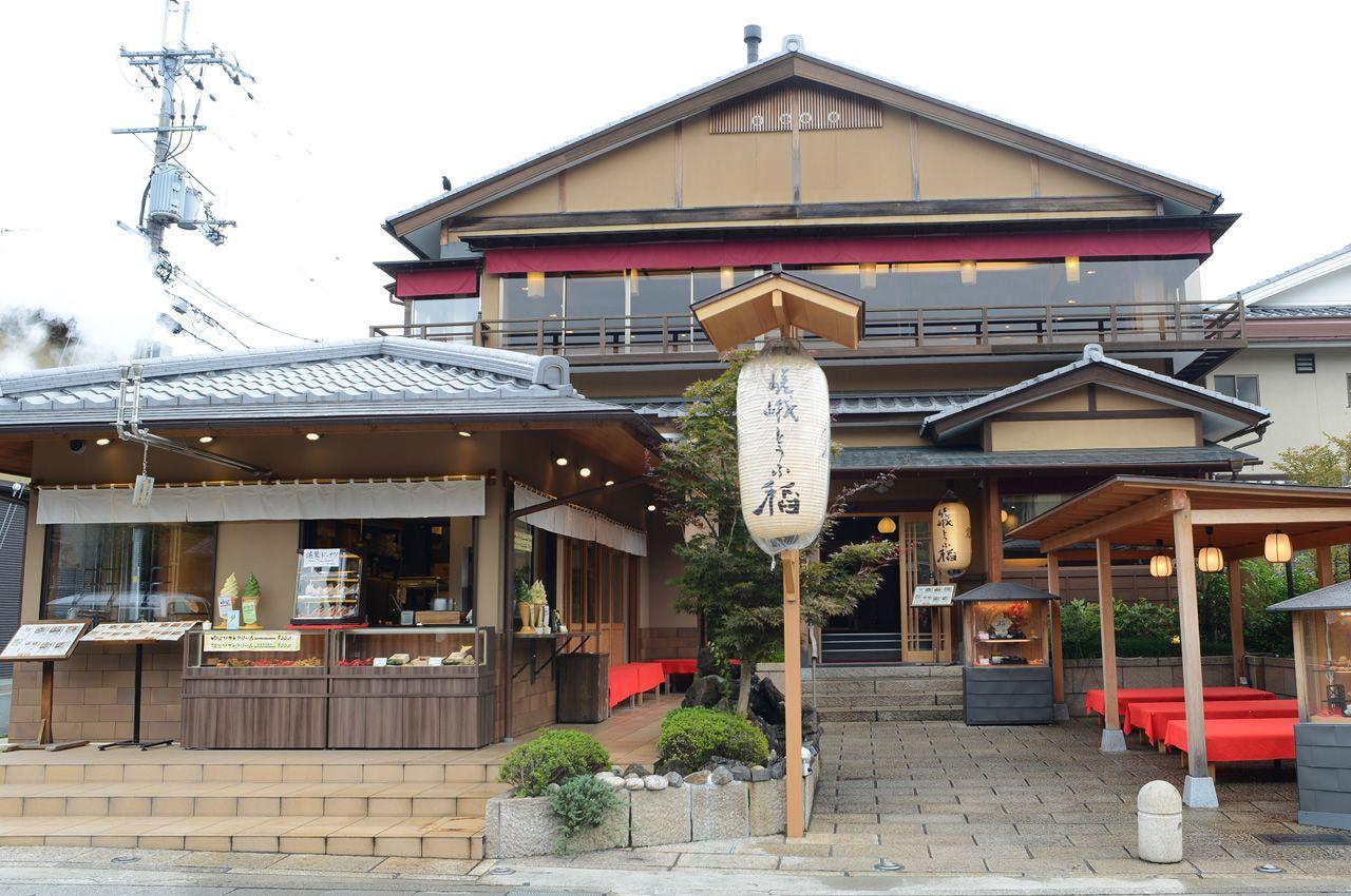 稲 ine Kyoto Arashiyama   Michelin star restaurant ...