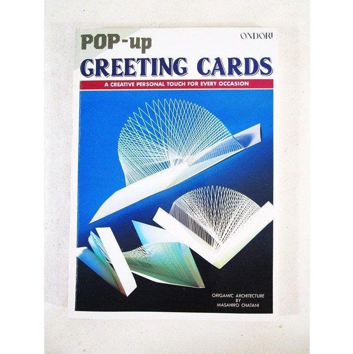 pop up greeting cards vintage bookmasahiro chatani