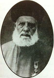 مدونة جبل عاملة نقيب أشراف صيدا Historical Figures Historical Blog Posts