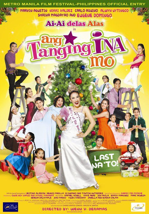 full movie tagalog version comedy