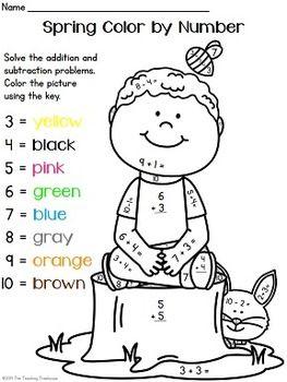 spring color by number addition subtraction within 10 math for kindergarten math. Black Bedroom Furniture Sets. Home Design Ideas