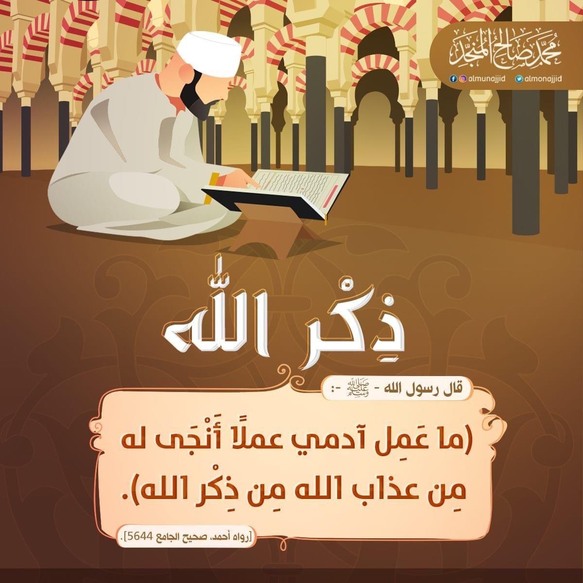 أتدرون Islamic Quotes Words Quotes