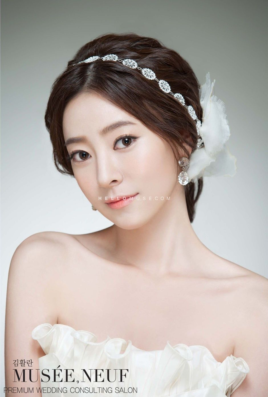 korea celebrity make up salon, korea start make up shop, korea