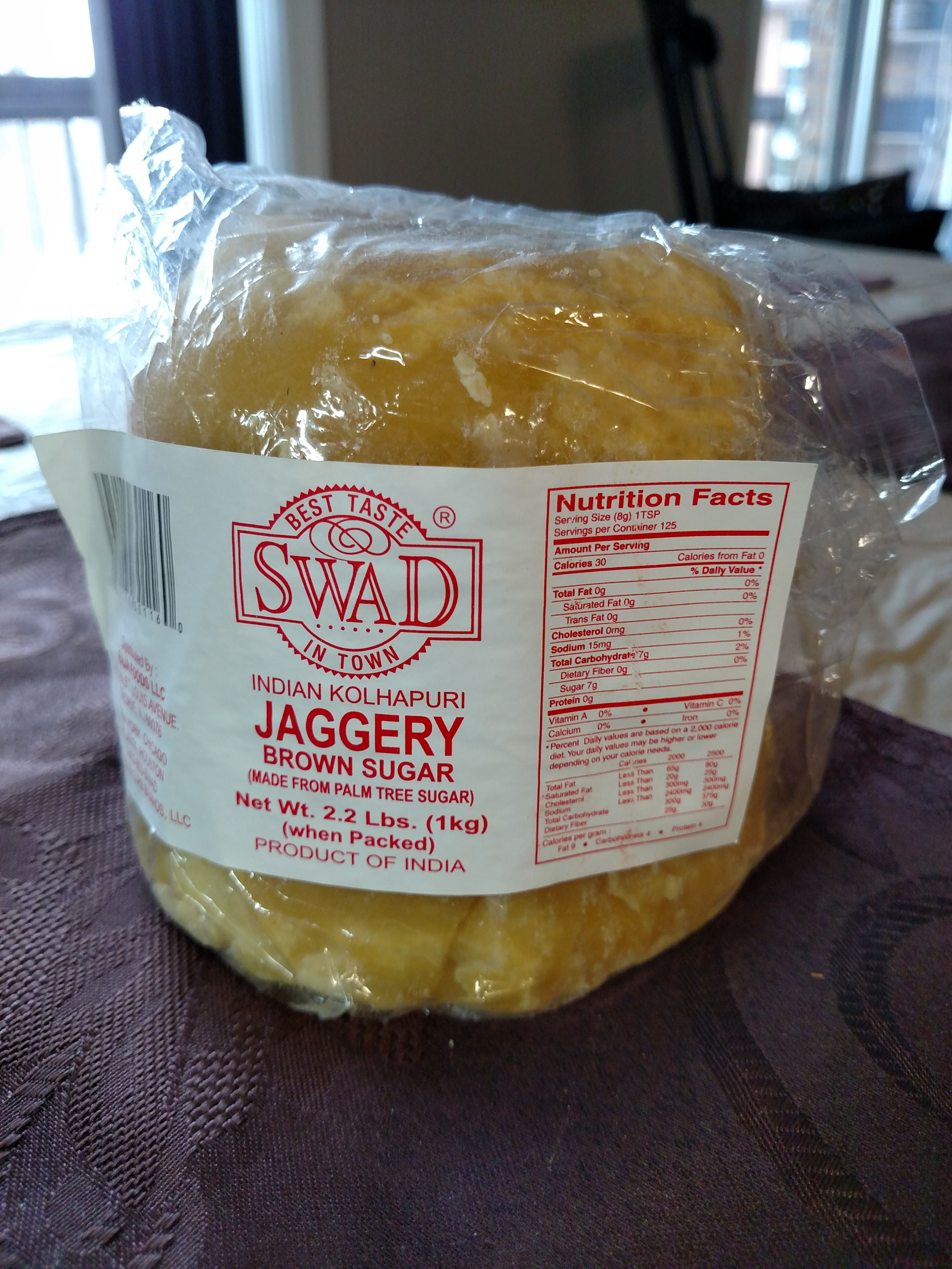 What Is Jaggery? (With Images)
