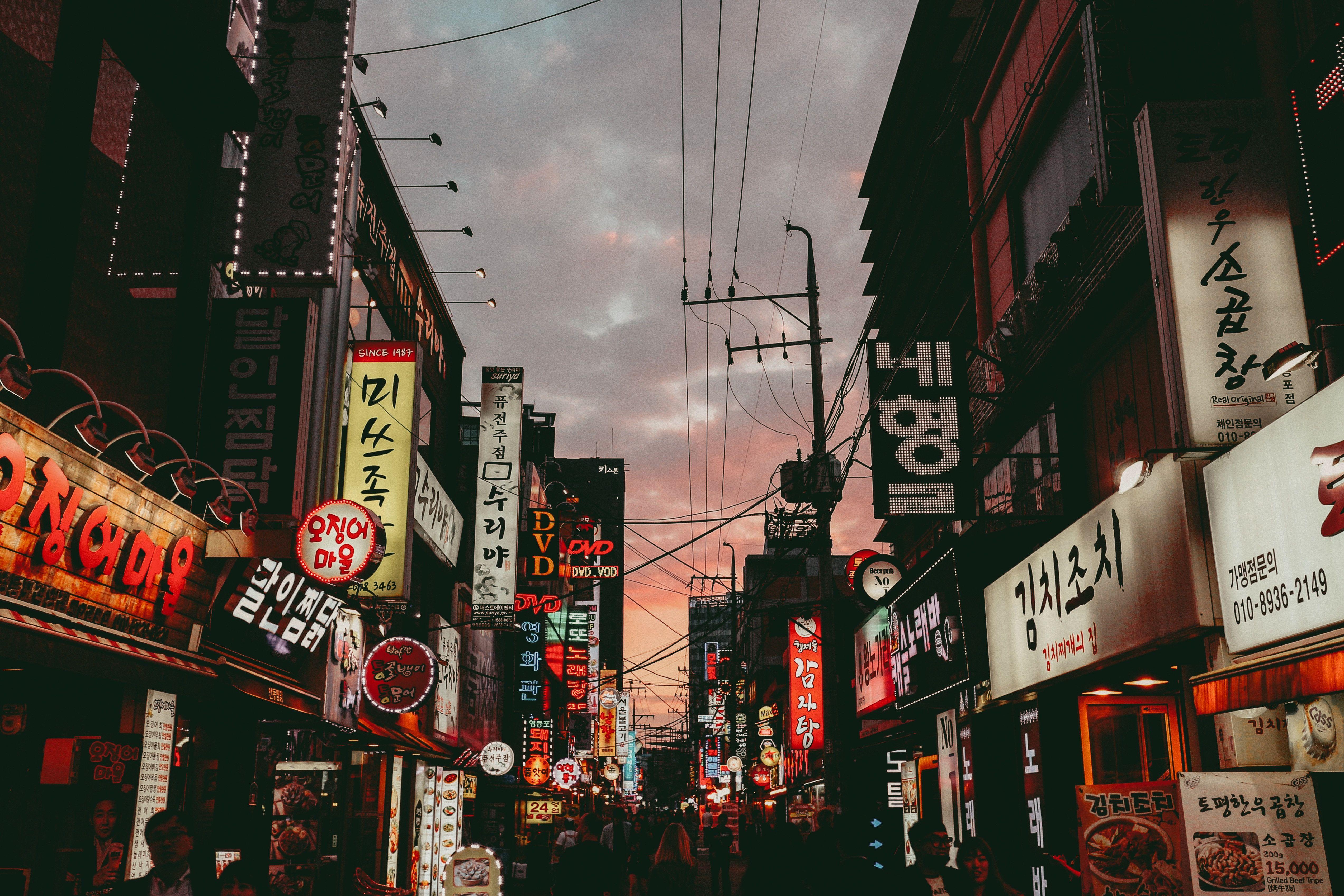 south korea aesthetic desktop wallpaper