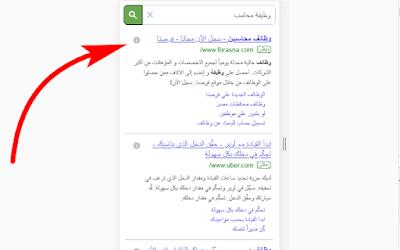 فرصة عمل افضل مواقع البحث عن عمل للحصول على وظيفة ملائمة لمهاراتك Photoshop Job Search