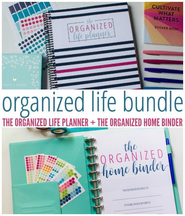 *Organized Life Bundle* [with Full-Size Planner