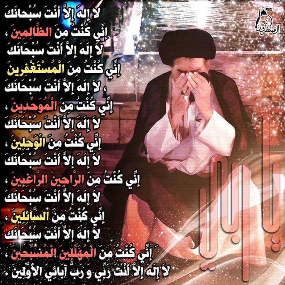 الله يتقبل منا ومنكم صالح الأعمال Movie Posters Memes Poster