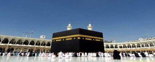 جمعية المبادرة المغربية للعلوم والفكر تعامد الشمس على الكعبة يوم 12 رمضان Mecque Pelerinage De La Mecque Et Fond D Ecran Mecque