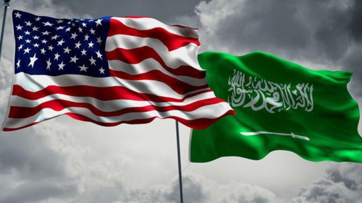 أميركا تدين بشدة محاولات الحوثيين استهداف السعودية In 2021 Country Flags Flag Us Flag