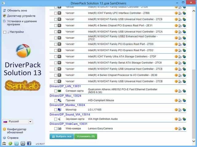 WinAVI iPod PSP 3GP MP4 Video Converter[v3 1][+Serial]