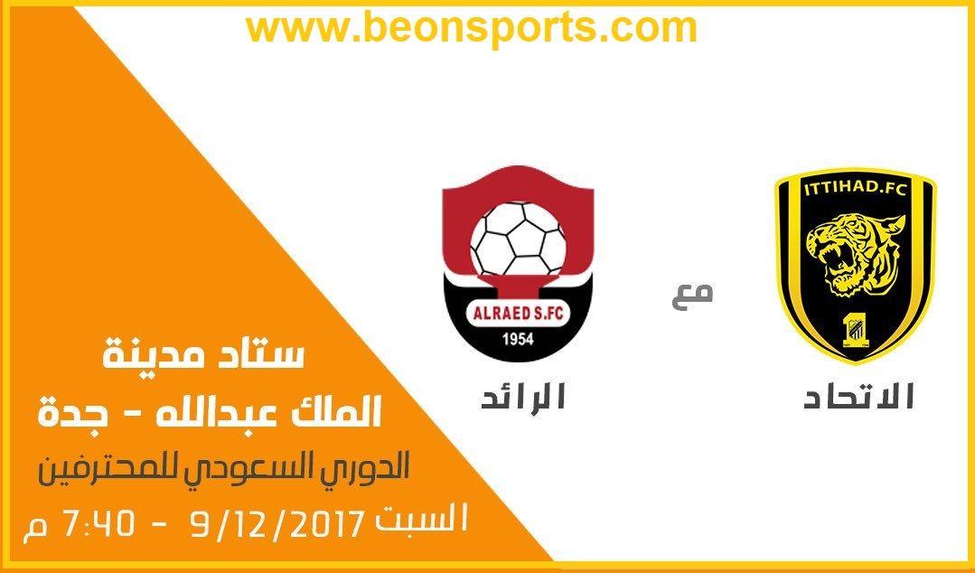موعد متابعة مباراة الاتحاد والرائد اليوم الدوري السعودي Convenience Store Products Enamel Pins