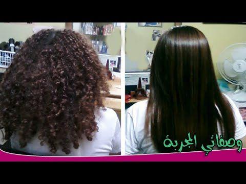 وصفة مجربة لتنعيم الشعر الجاف والخشن والمتقصف بسرعة وسهلة تنعيم الشعر الخشن Braids For Short Hair Pretty Skin Care Pretty Skin