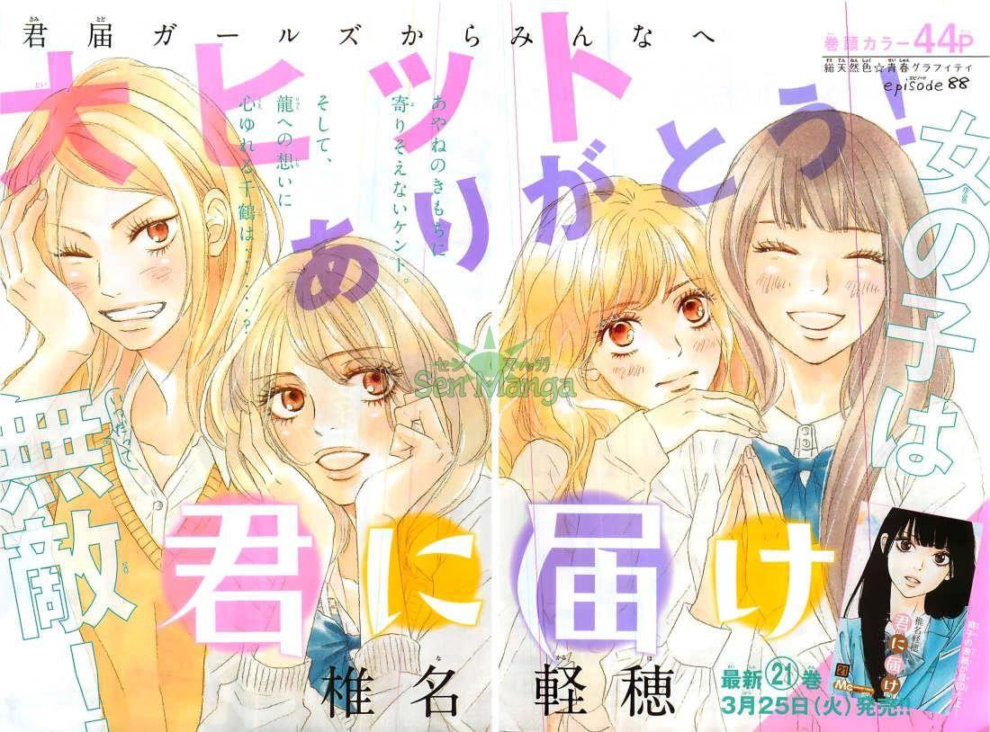 Sen Manga,Kimi ni Todoke 88 raw,Loading Kimi ni Todoke | Chapter  88 | Page 1 .....