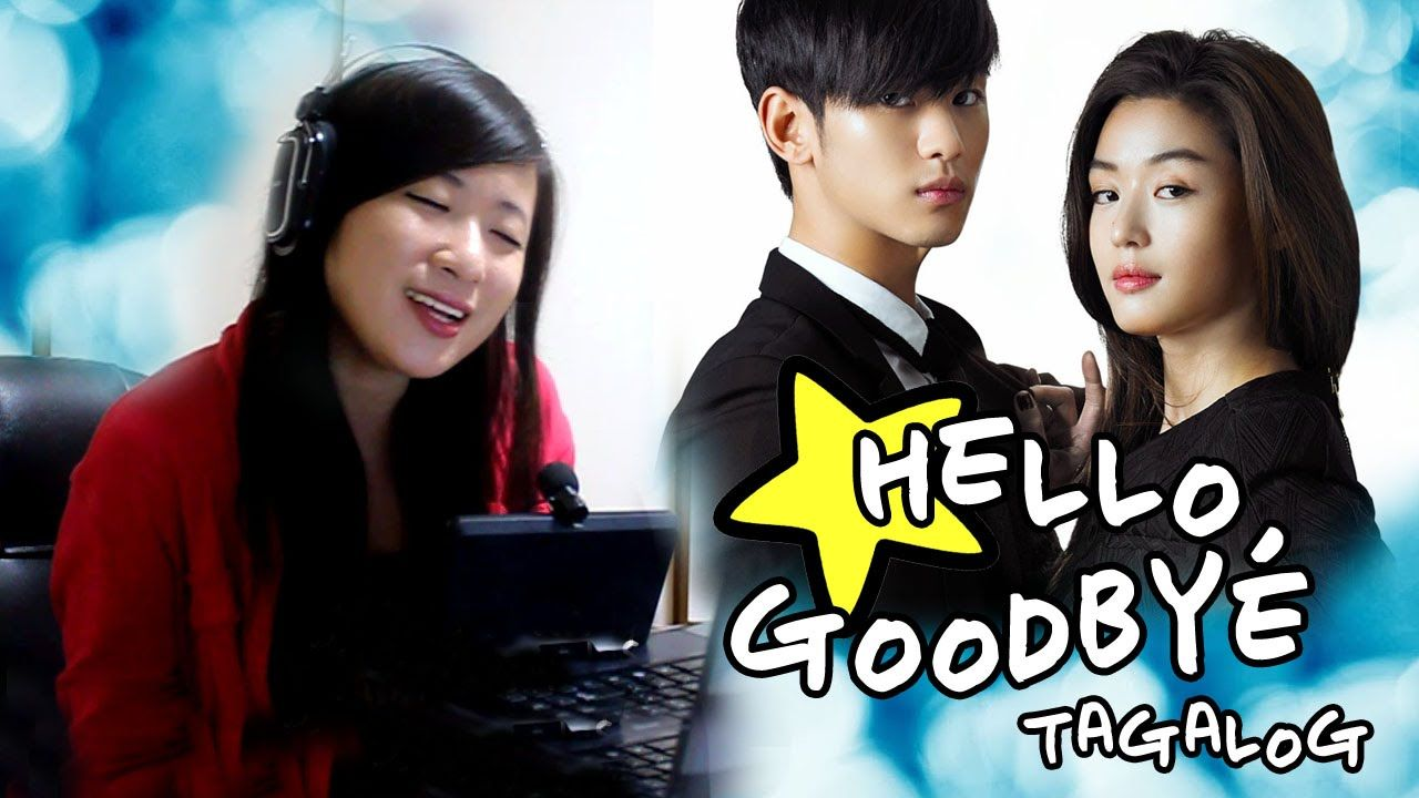 Tagalog My Love From The Star Ost Hello Goodbye Hyorin Music Video My Love From The Star Tagalog Music Videos