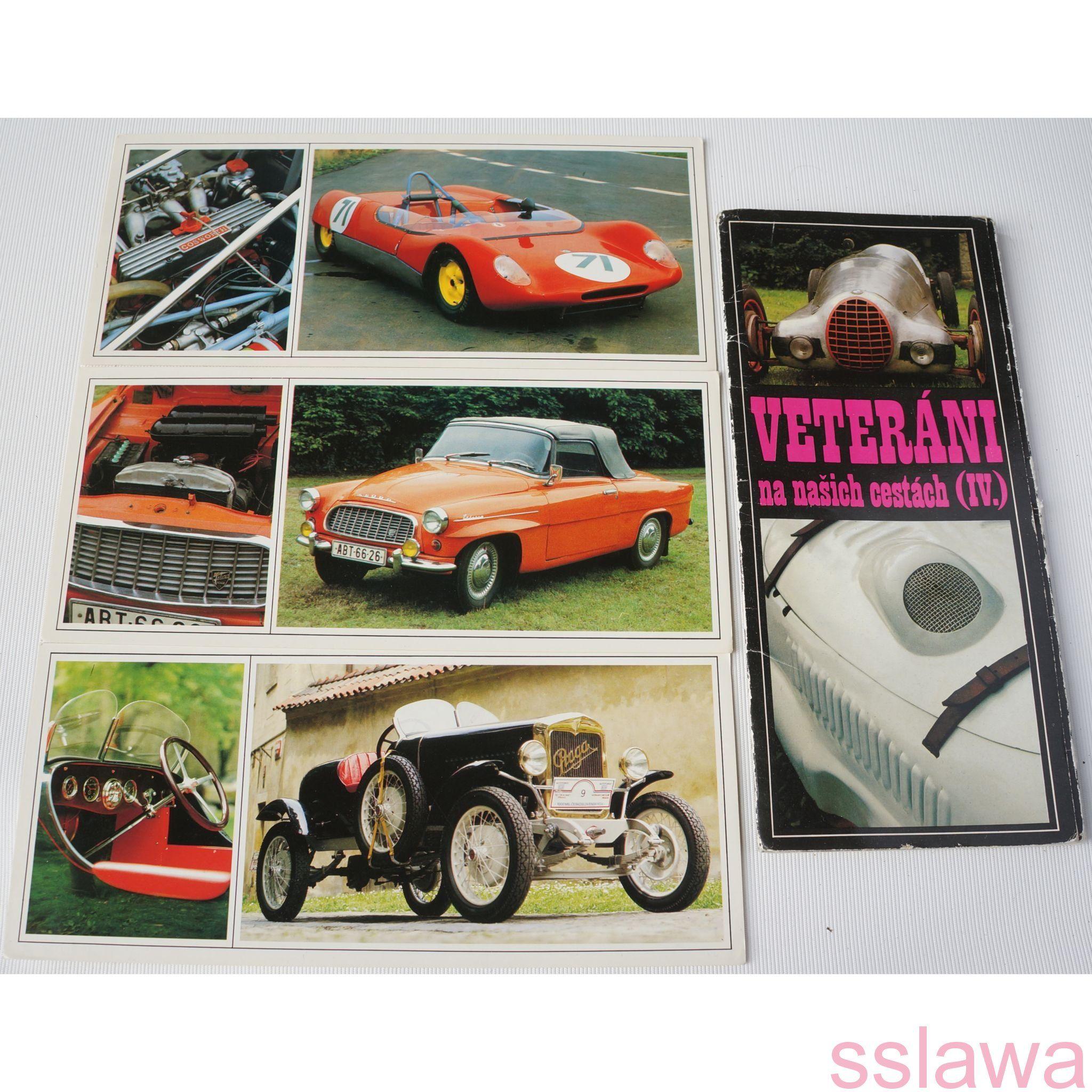набор открыток автомобили распространённой