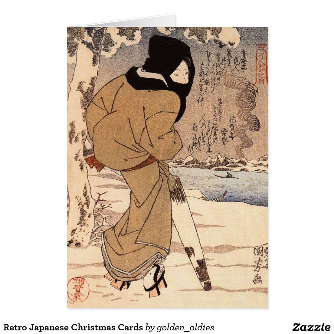 Retro Japanese Christmas Cards | Christmas | Pinterest | Japanese ...