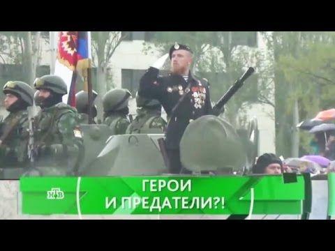 """""""Место встречи"""". 17 октября 2016 года. Герои и предатели?!"""