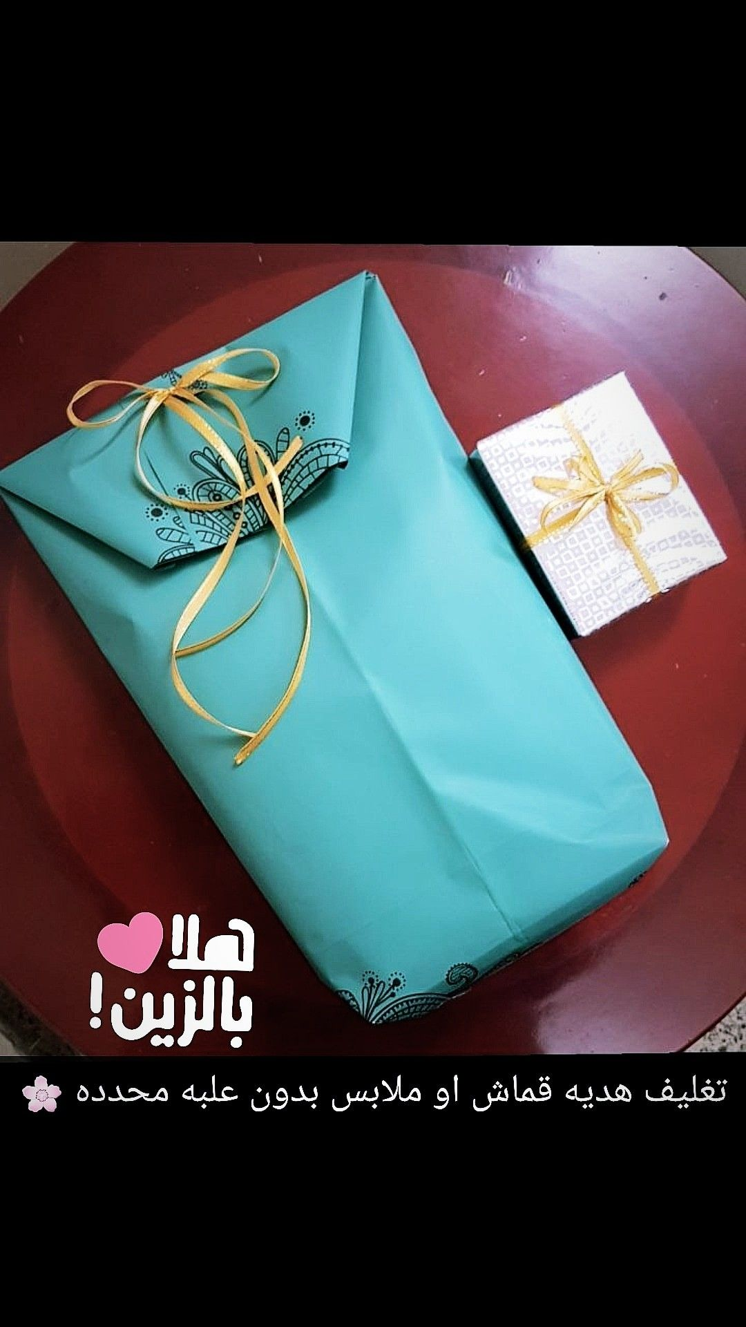 Clothes Gifts Packaging Clothes Gift Gift Packaging Gifts
