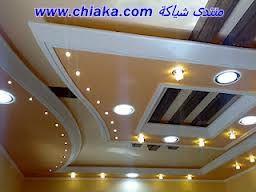 21197 ديكور جبس اسقف مغربي أحدث أعمال الجبس المغربي للاسقف Luxury Ceiling Design False Ceiling Design Bedroom False Ceiling Design