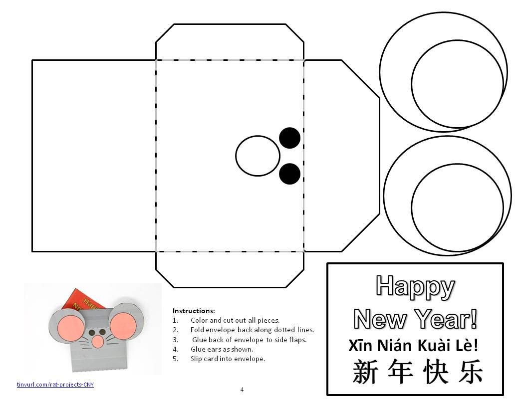 Rat Envelope and Card to Print for Year of the Rat