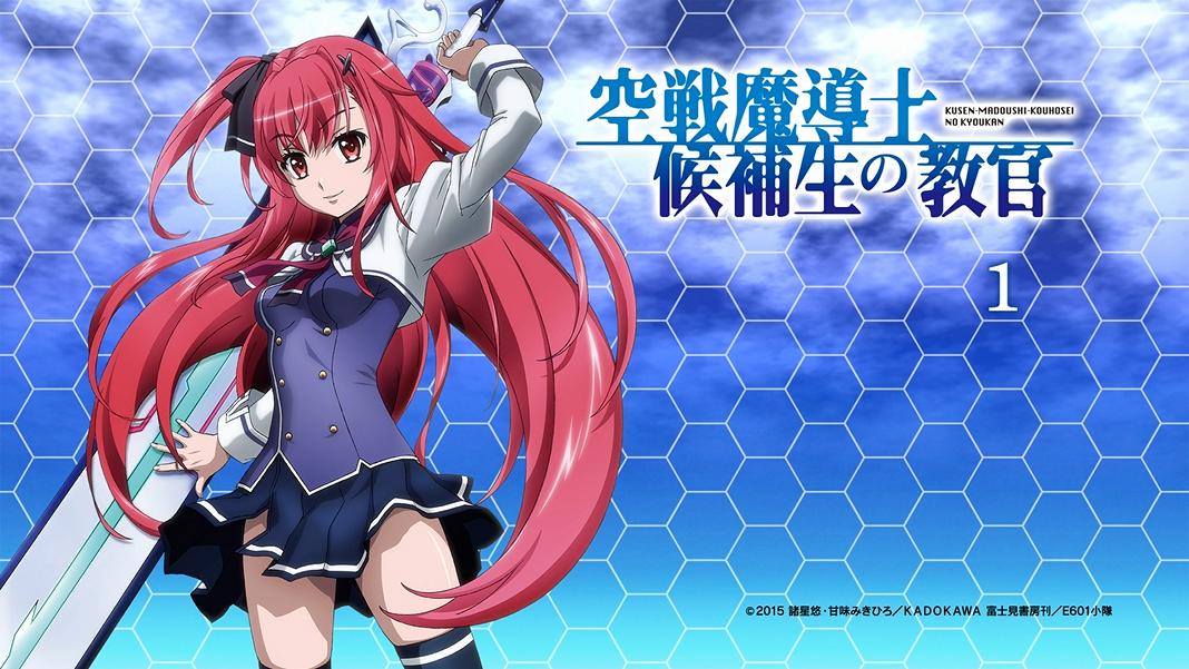 Raw Anime Kuusen Madoushi Kouhosei No Kyoukan Bd Garuda Raws