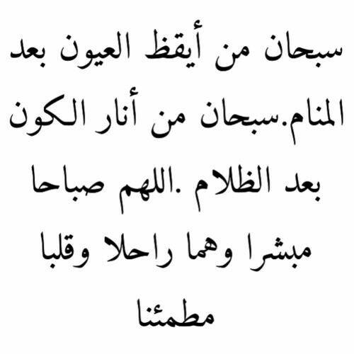 Pin By Salma Salma On نعمة الإسلام