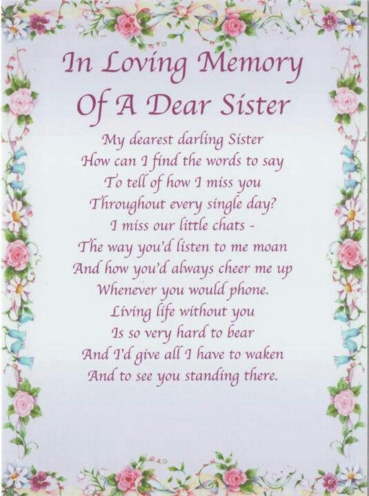 In Loving Memory Of My Sister Quotes I Miss My Sister