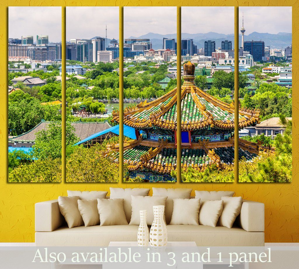City view of Beijing from Jingshan park, China №1370 Canvas Print ...