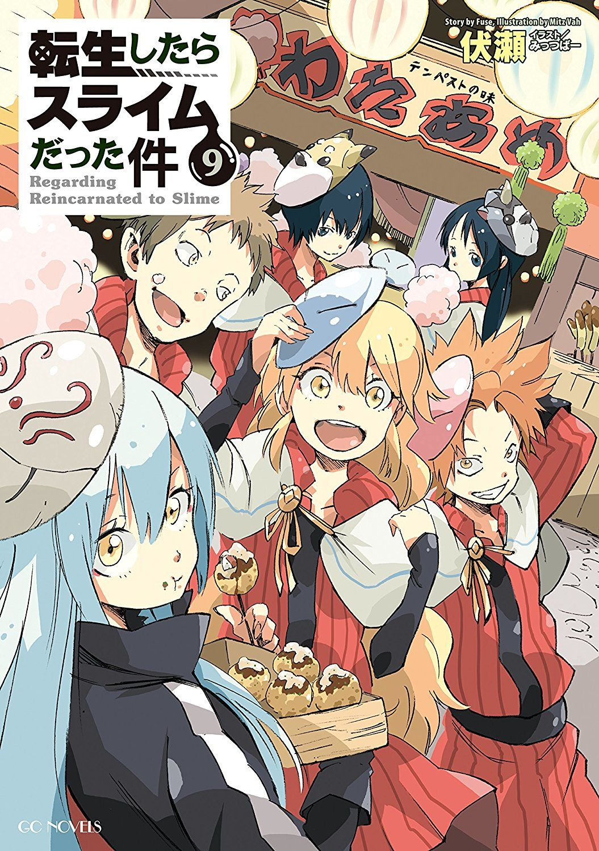 Tensei shitara Slime Datta Ken, Vol  9 Novel | manga covers
