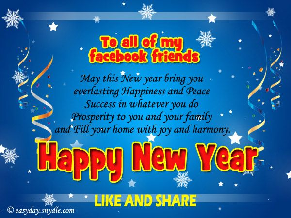 Happy New Year Wishes And Greetings New Year Wishes Happy New Year Gift Happy New Year Greetings