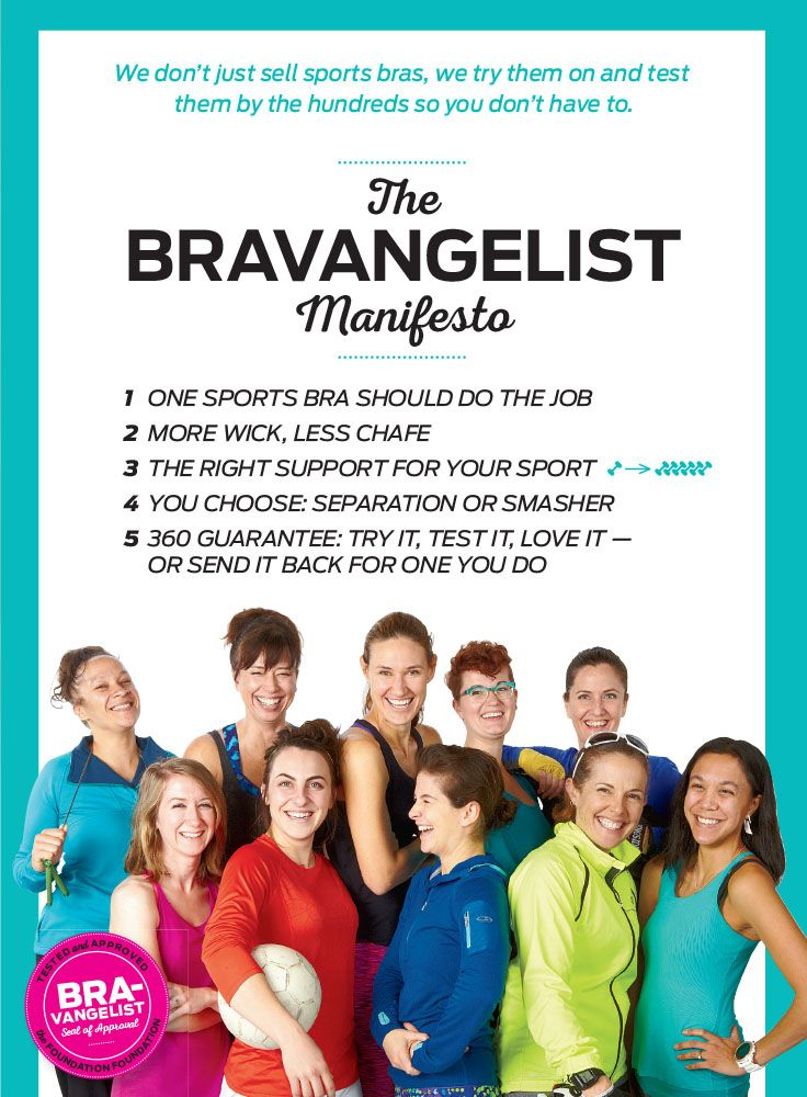 The Power of Women in Sports enter to WIN a sports bra