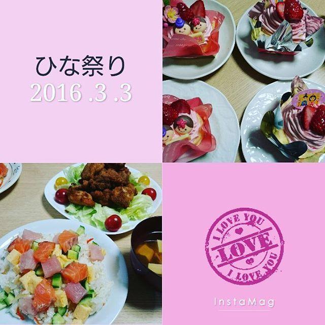 mayuzo98ひな祭り女子は私だけ~だけど、しっかりお祝いしました❤奮発してケーキも買っちゃった。 #ひな祭り #ちらし寿司 #おうちごはん #ひな祭りケーキ #クリームがピンクで可愛い #いちご
