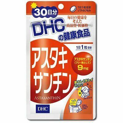 Photo of (Advertisement) DHC astaxanthin 30 days