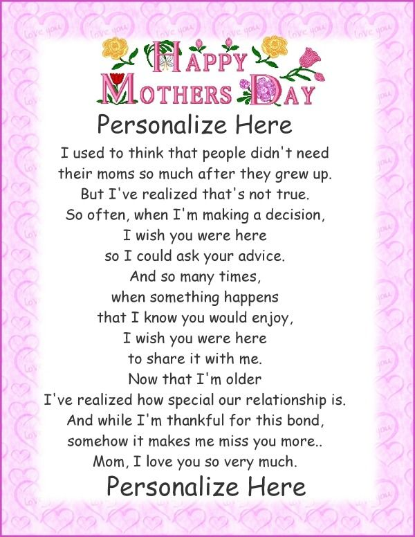 Mother S Day Is On May 11th In 2014 Would They Love A Personalized Letter Just For Them Yes Send A Message Or Poe Wish You Are Here Mothers Day Messages