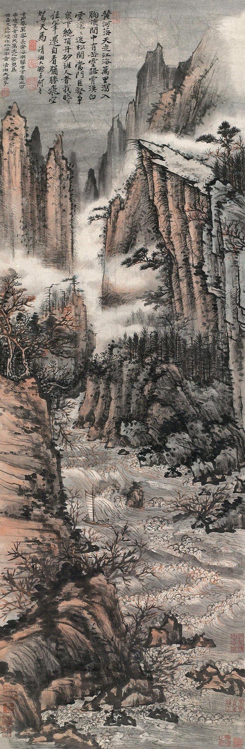 石涛 海潮图 1692年作