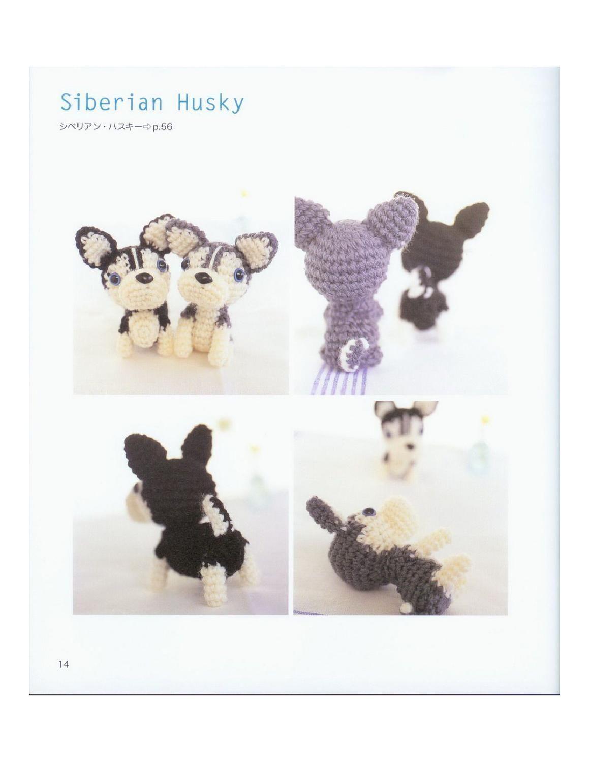 Patrón Crochet / Amigurumi Perritos Husky Shiba Inu and | Etsy | 1499x1159