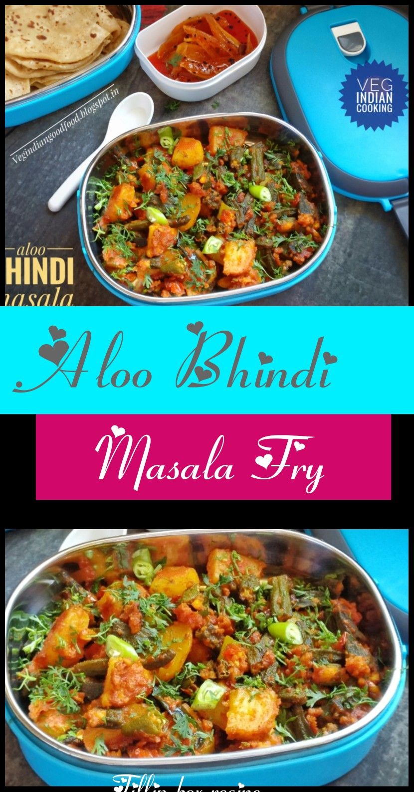 How to make Aloo Bhindi Tamatar Ki Sabzi | Aloo Bhindi Tamatar ...