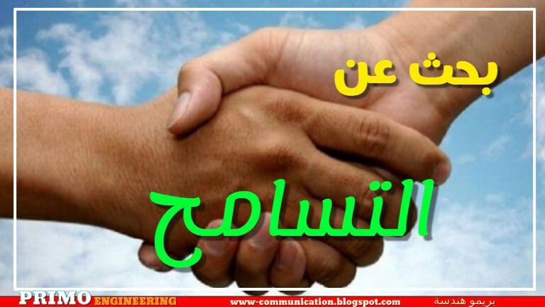 موضوع تعبير عن التسامح بحث عن التسامح التسامح في الإسلام وما معنى التعصب Glamour Dress Tolerance Live Lokai Bracelet