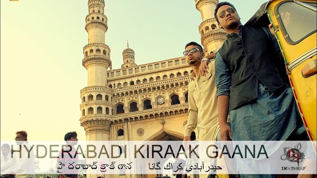 Miya Bhai Hyderabadi Rap Song Download For Free Quirkybyte Rap Songs Rap Songs