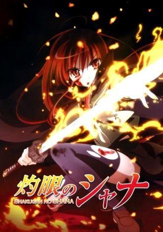 Shakugan No Shana Shana Natsume Yuujinchou Fondo De Anime