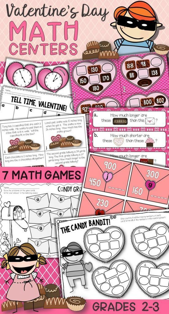 Valentine\'s Day Math Centers for 2nd and 3rd Grade | Number bonds ...