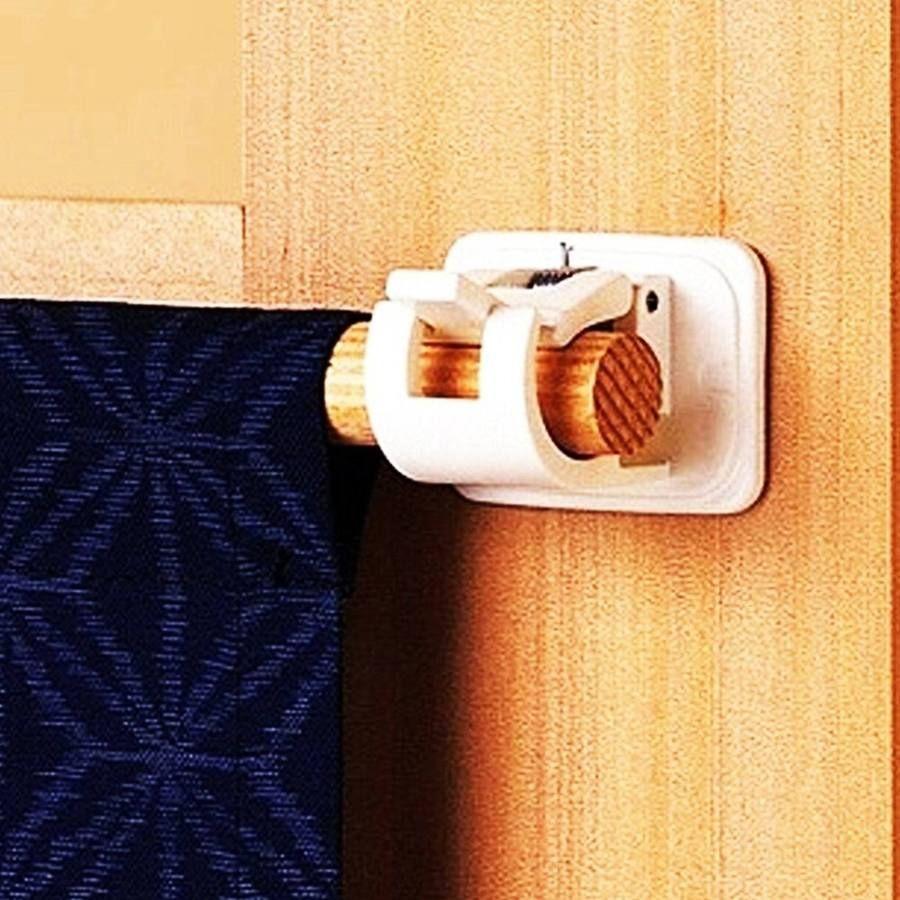 Self Adhesive Hooks Rod Bracket Pole Pack For 2 Curtain Rod