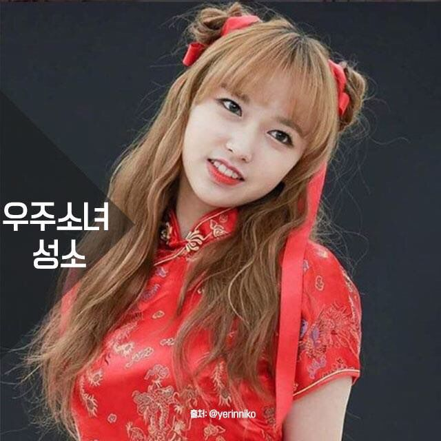Korean Kpop Girl Group Idol Wjsn Cosmic Girls Cheng Xiao Hairstyles For Girls Women Space Buns Kpopstuff Korean Hairstyle Space Buns Outfit Kpop Hair
