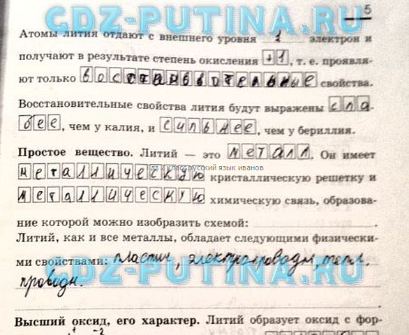 Russkij jazyk online dating
