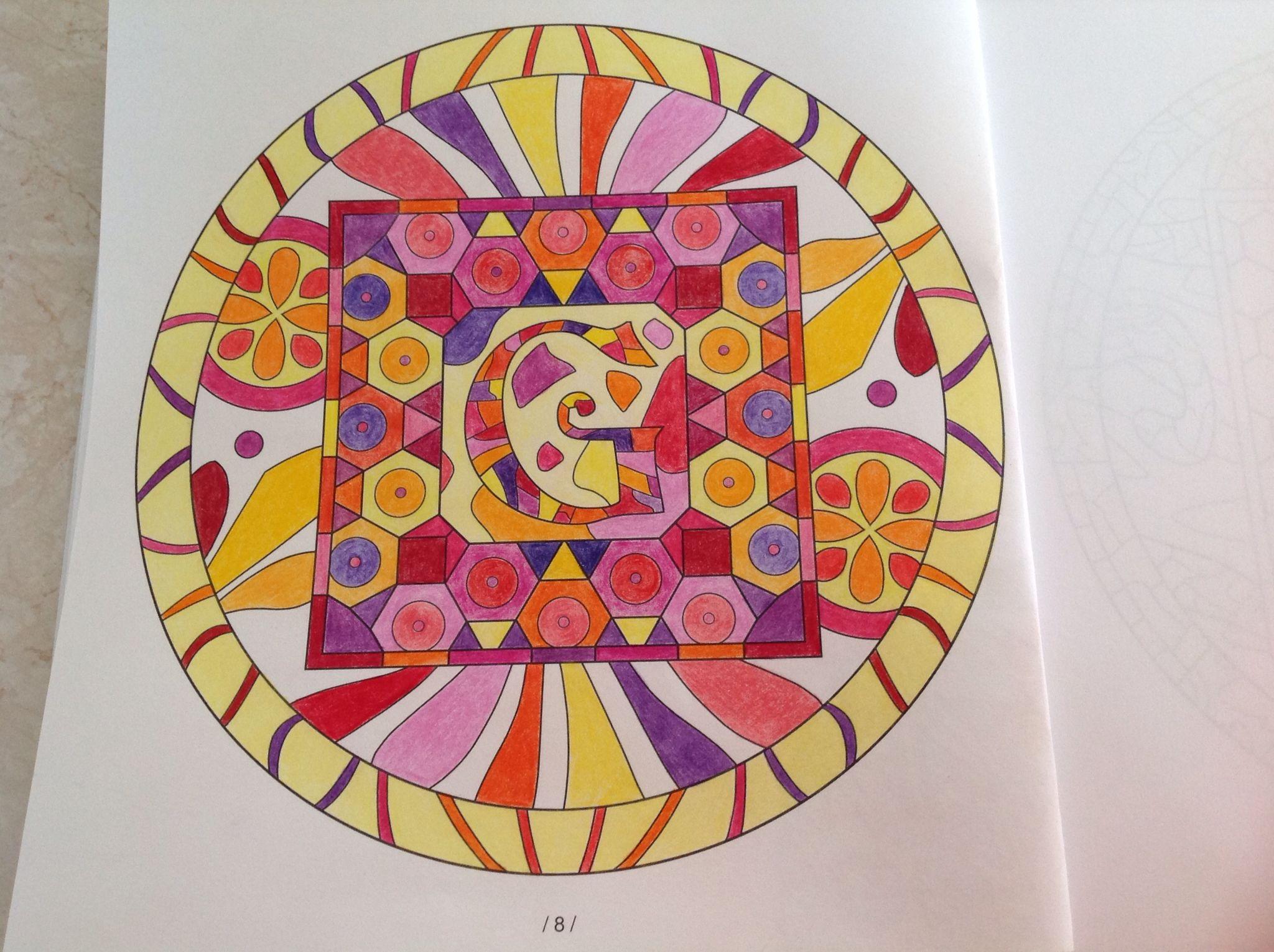 De G Van Gaudi Uit Het Mandala Gaudi Kleurboek Wat Mijn Zus Speciaal Uit Barcelona Voor Mij Heeft Meegenom Kleurboek Kleurplaten Voor Volwassenen Kleurplaten