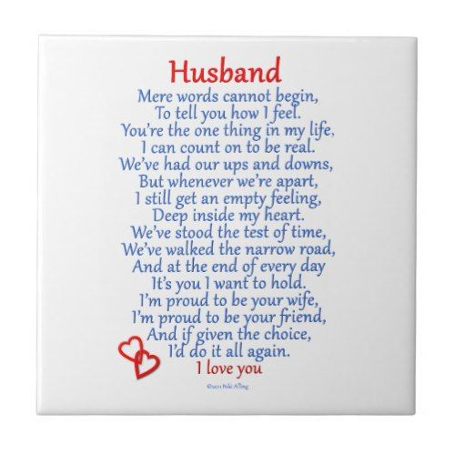 poems for husband from wife | Husband Love Gifts from Zazzle